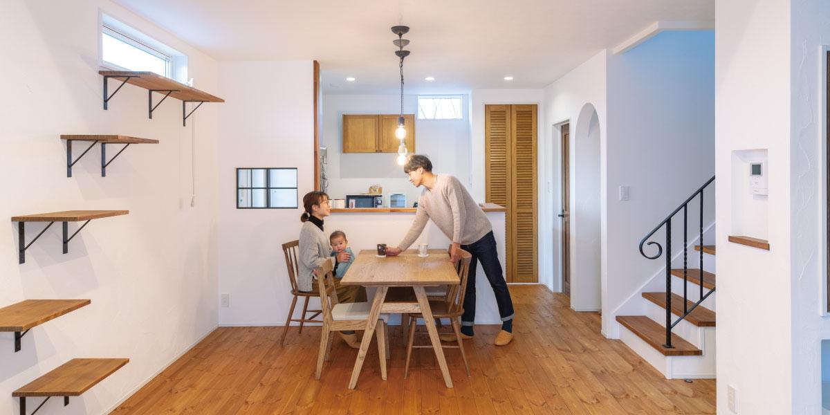 沢山の魅力的な家